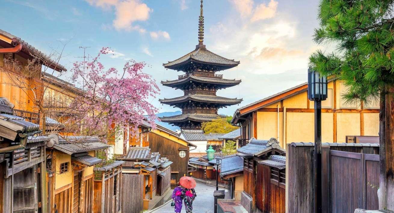 Yasaka, pagoda