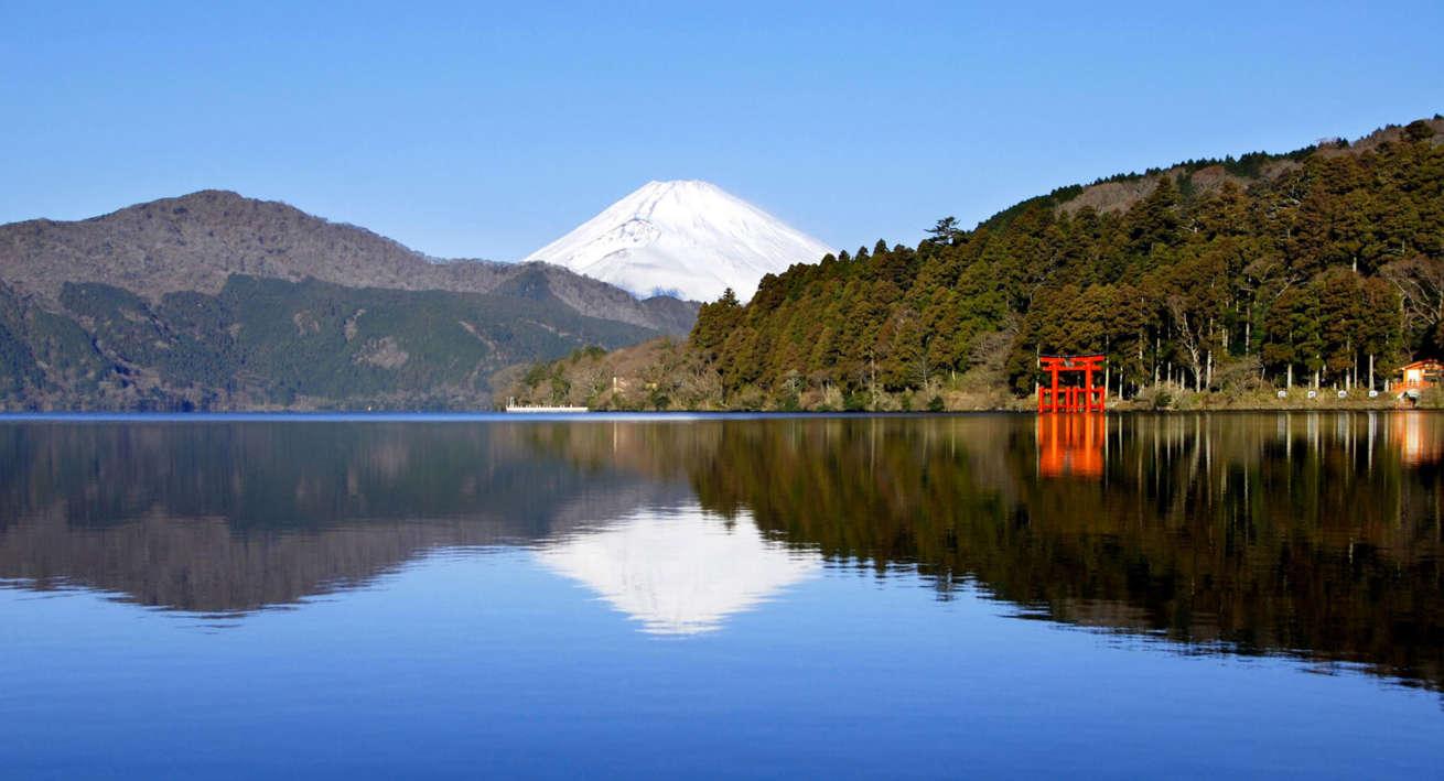 Lago Hashi, Hakone