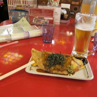 Issenyaki